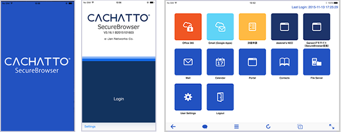 CACHATTO SecureBrowser,Login Page,CACHATTO SecureBrowser Top Page